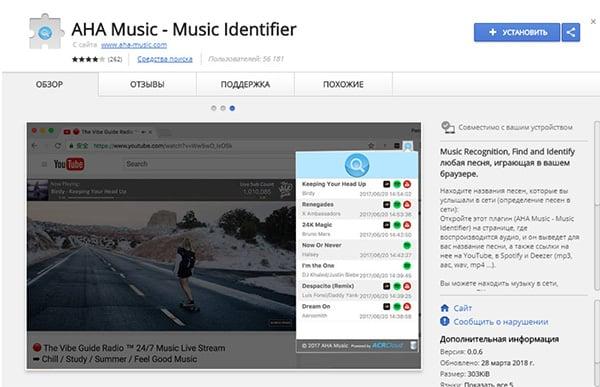 Sử dụng tiện ích AHA Music của trình duyệt Google ChromeSử dụng tiện ích AHA Music của trình duyệt Google Chrome