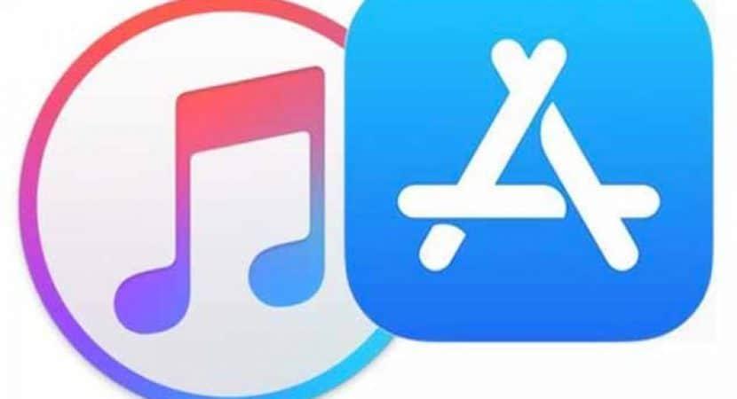 iTunes là gì